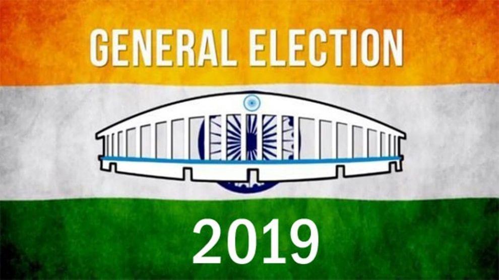 2019-Lok-Sabha-poll.jpg