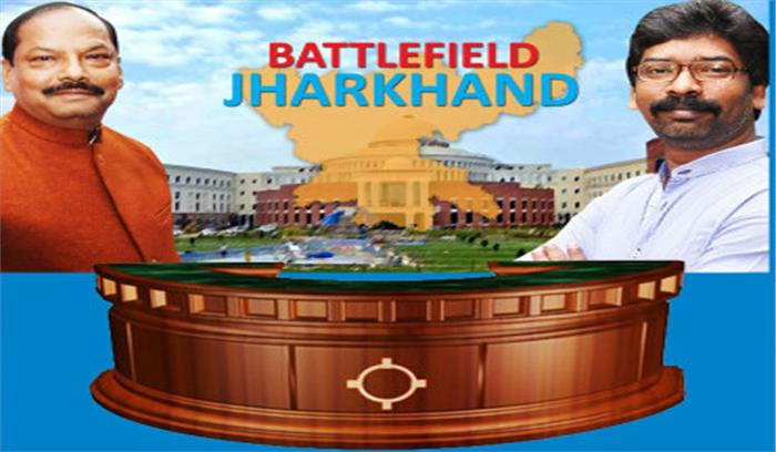 Jharkhand-Assembly-Election.jpg