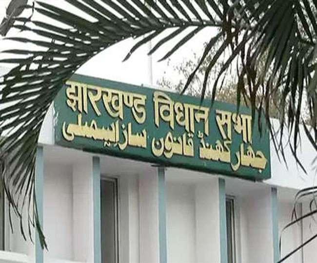 Jharkhand-Vidhan-Sabha.jpg