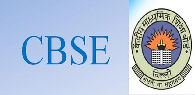 cbse-file-image.jpg