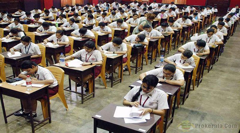examination-hall.jpg