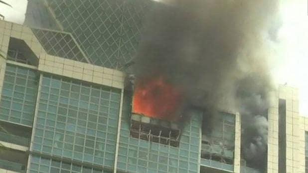 fire-file-image.jpeg