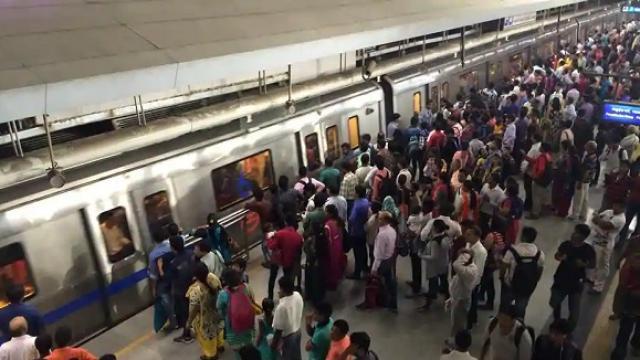 delhi-metro-rajiv-chowk-file-image.jpg