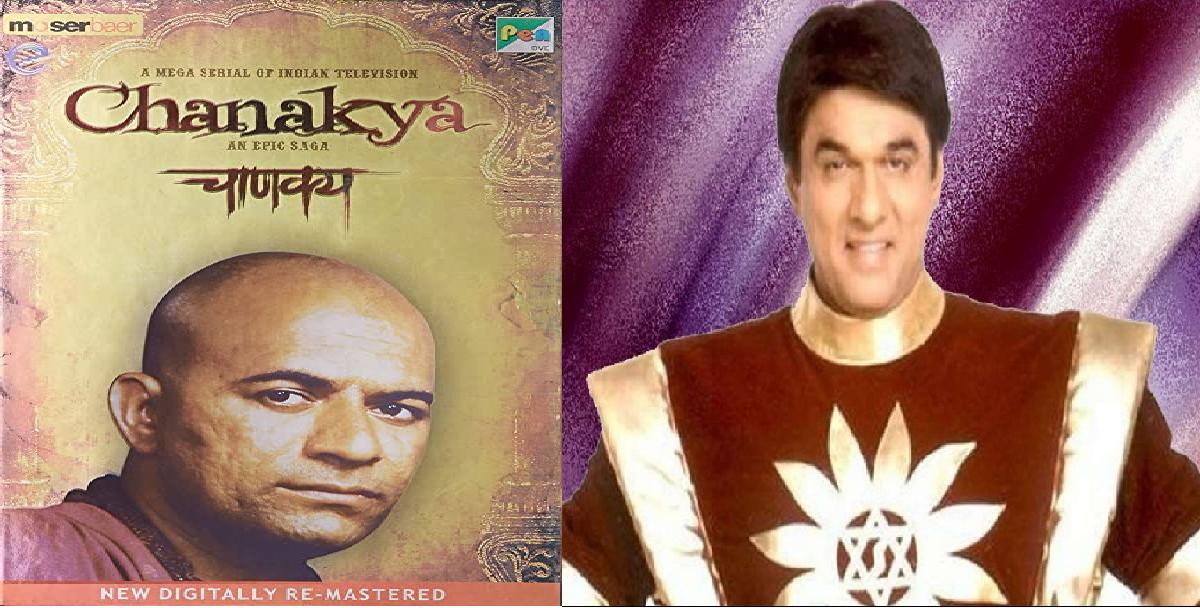 Chanakya-and-Shaktiman.png