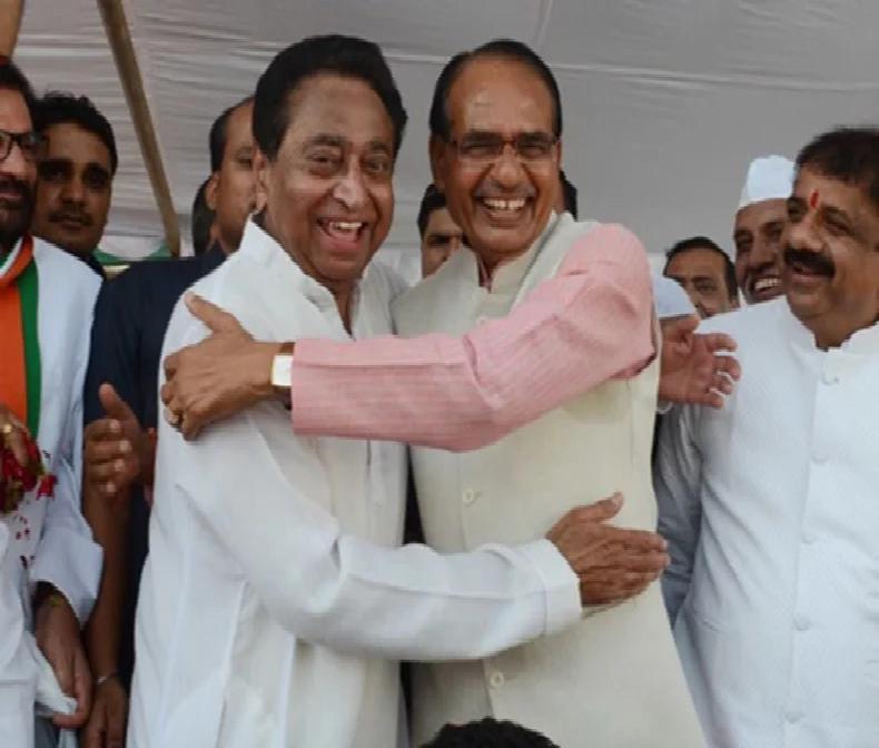 Kamal-Nath-with-Shivraj.png