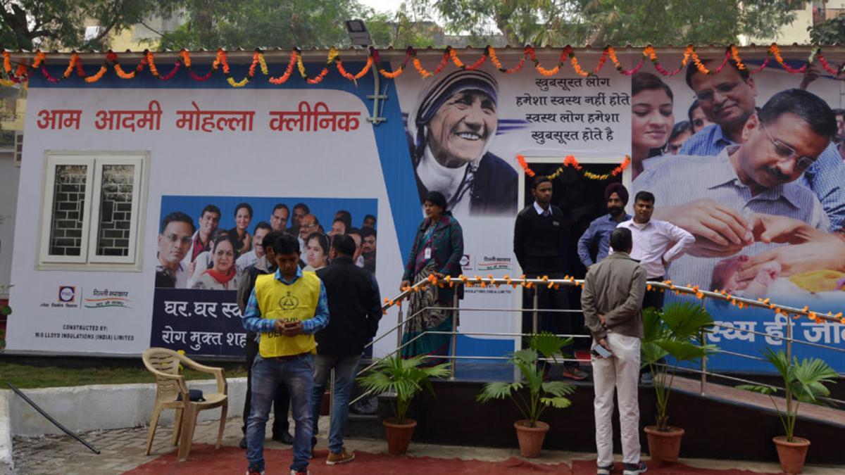 Mohalla-clinic-in-delhi.png