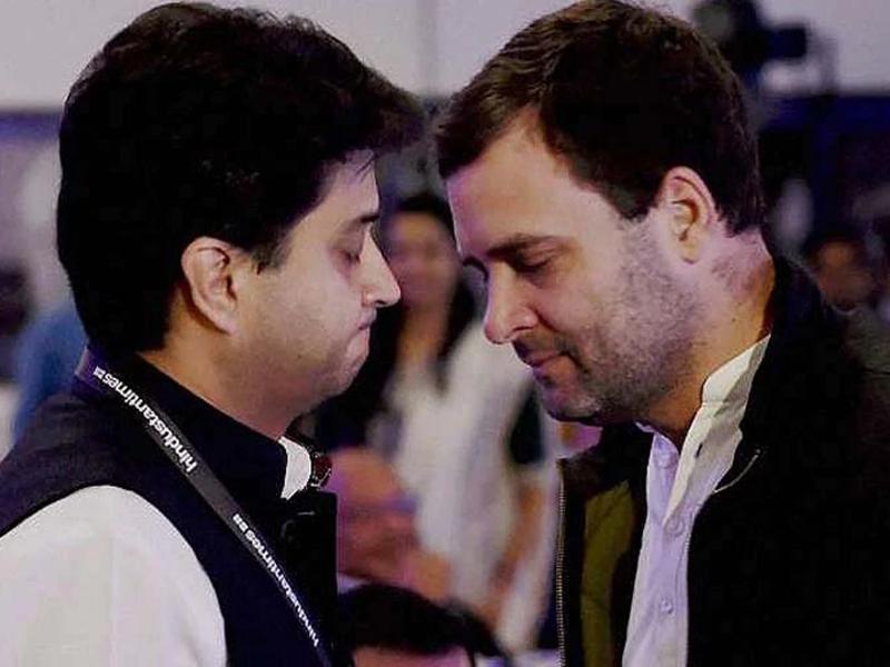 Rahul-Gandhi-and-Jyotiraditya-Scindia.jpg