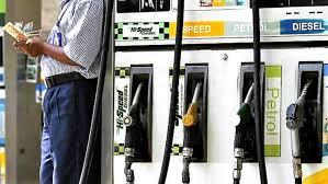petrol-file-image-1.jpg