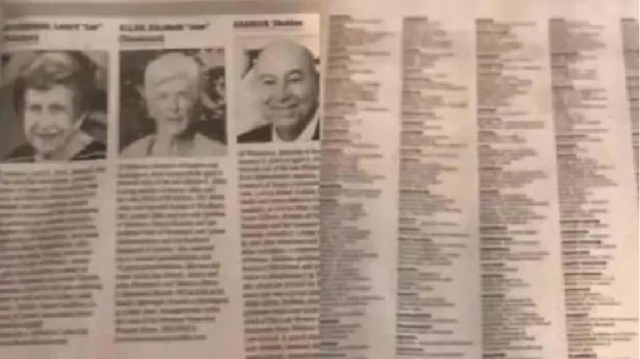 american-Newspaper.png