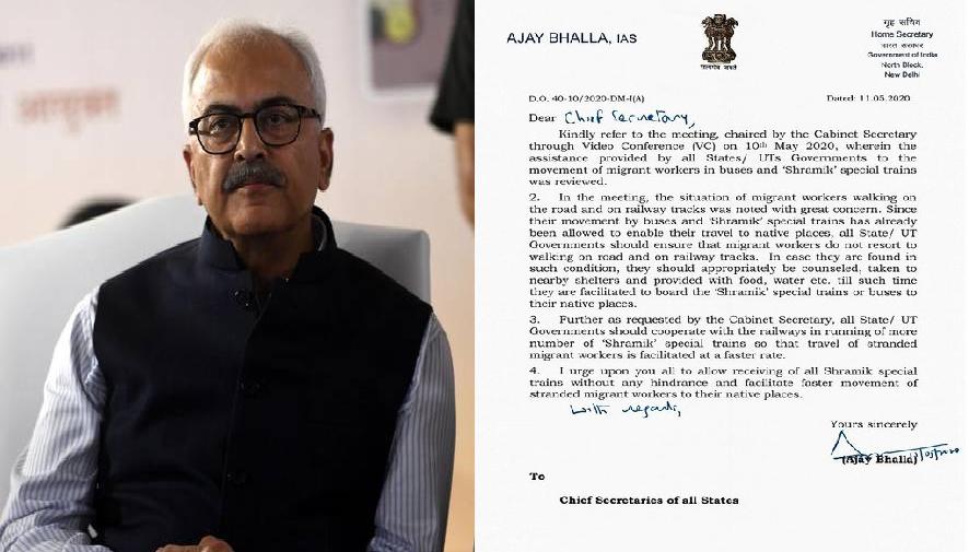 Ajay-Bhalla-writes-to-Chief-Secretaries.png
