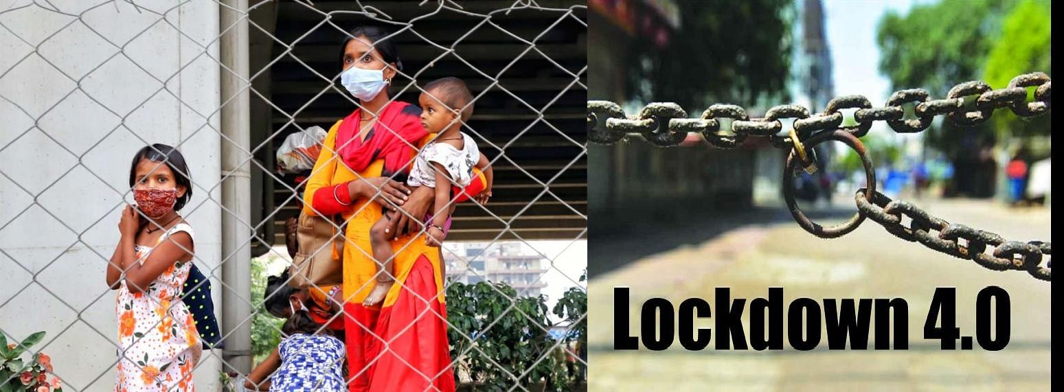 Lockdown-4.png