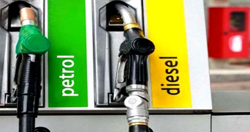 petrol-file-image.jpg