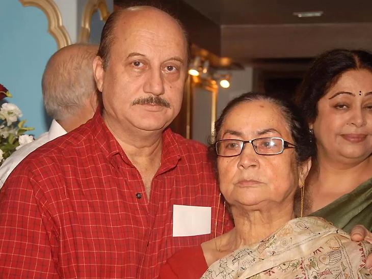 anupamkher-file-image.jpg