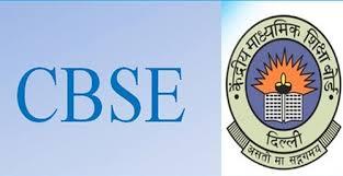 cbsc-file-image.jpg