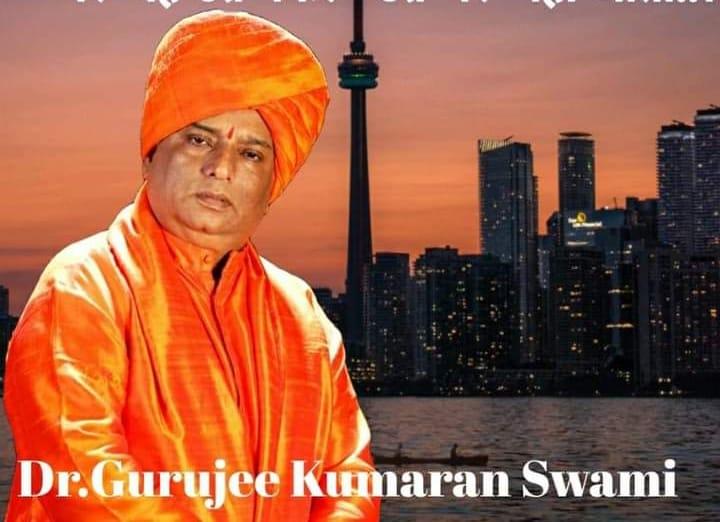 guru-ji-kumaran-file-image-2.jpg