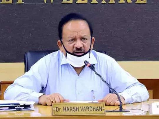 Dr.harsh-vardhan-file-image.jpg