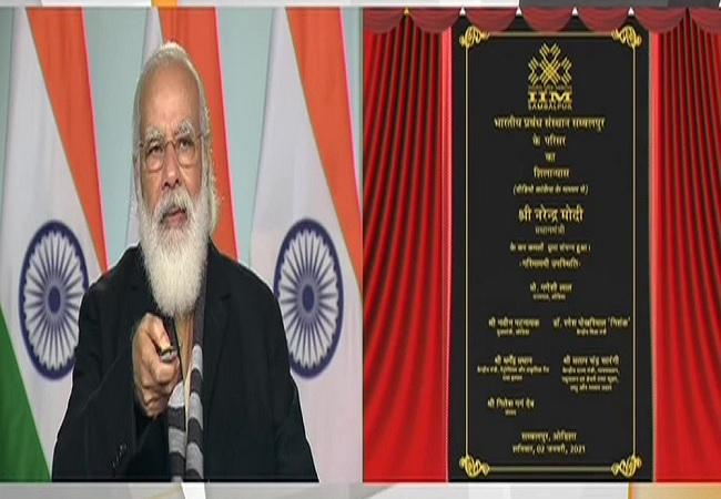 PM-Narendra-Modi-file-image.jpg