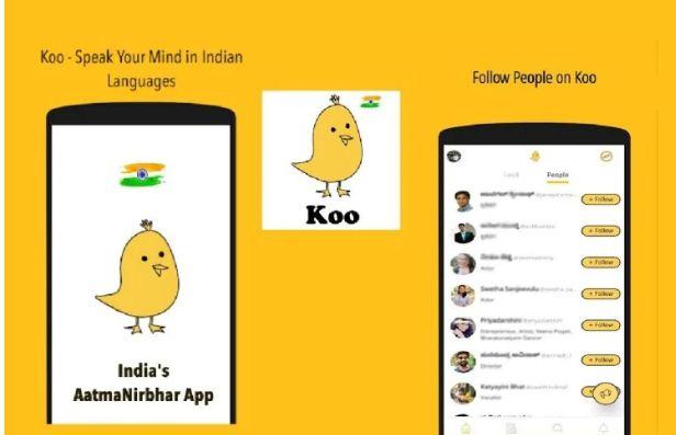 koo-app-indiafile-image.jpg