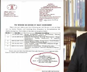 Amitabh-Gupta-Lockdown-Case.png