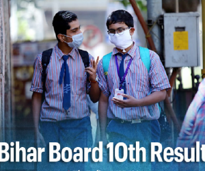 Bihar-Board-10th-Result.png