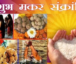 Makar_Sankranti-indiafile-image.jpg