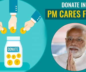 PM-care-fund.png