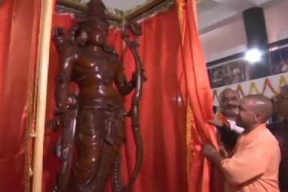 Ram-Mandir.png