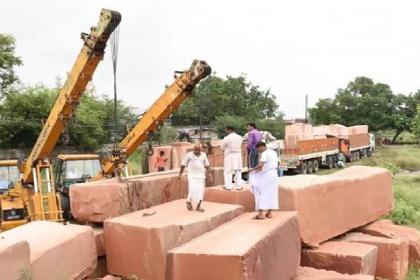 Ram-Mandir-Nirmaan.png