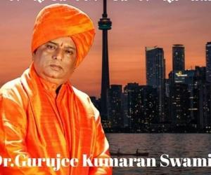 guru-ji-kumaran-file-image.jpg