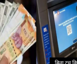 india-ATM-file-image.png