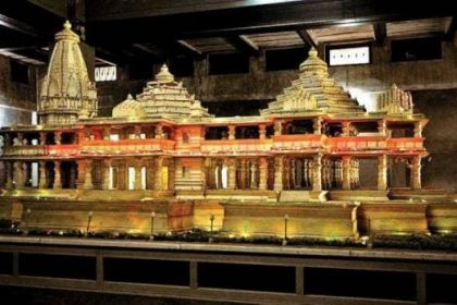 ram_temple-file-image.jpeg