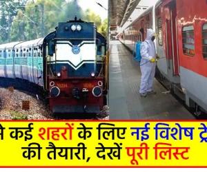 train-delhi-file-image.jpg
